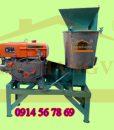 Máy chế biến thức ăn chăn nuôi đa năng động cơ Diesel/8Hp